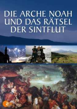 noah film deutsch