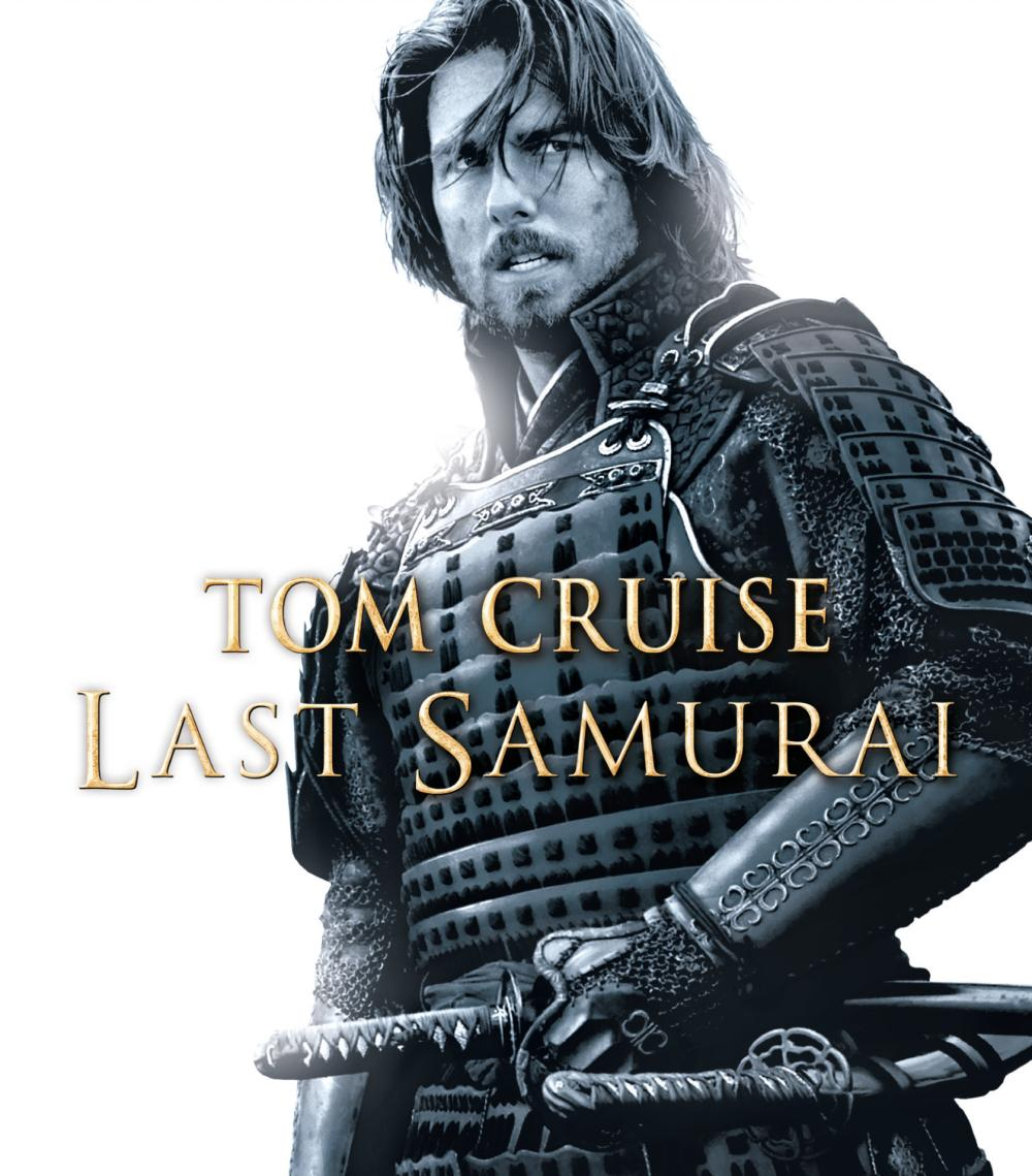an analysis of the last samurai a film by edward zwick Director edward zwick and the film's stars ken watanabe, tony goldwyn and hiroyuki sanada discuss the making of the samurai epic.