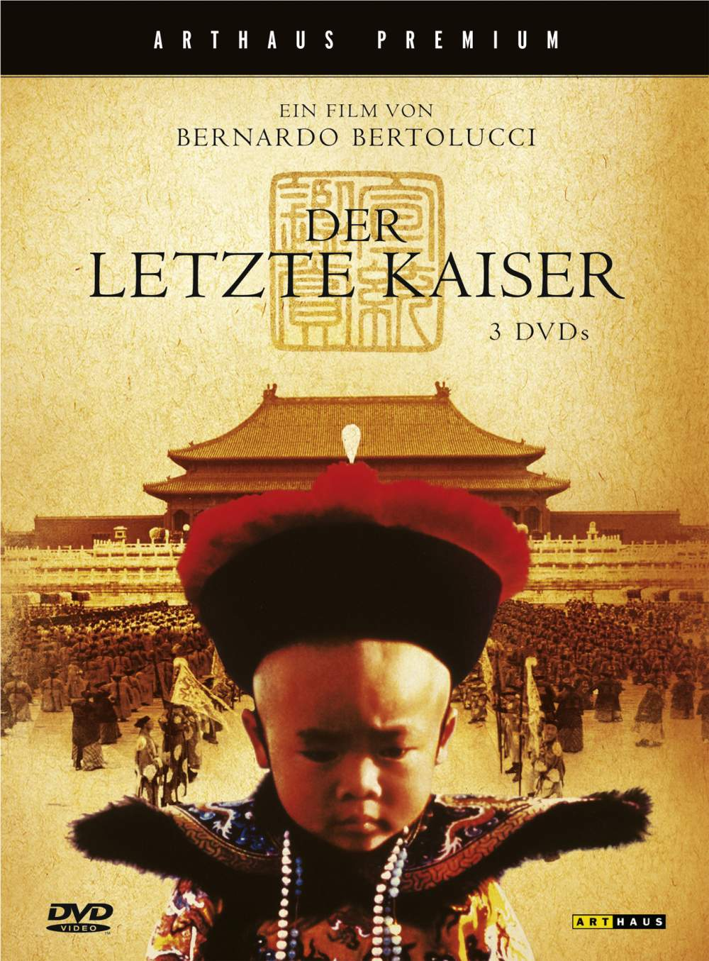 Der letzte Kaiser - Film
