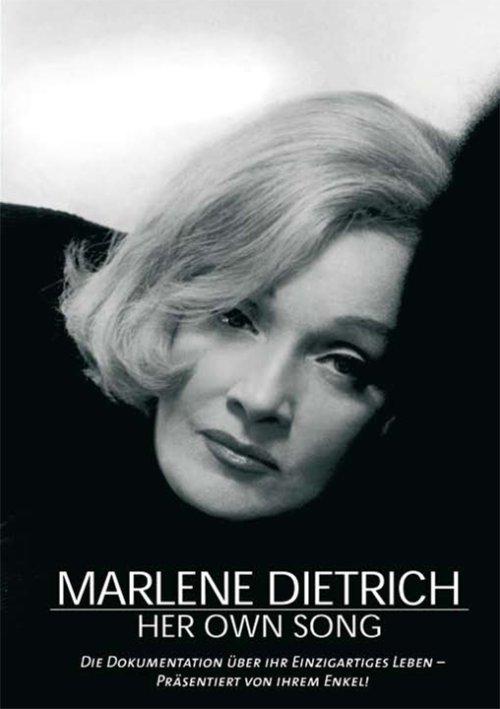 Марлен Дитрих: Белокурая бестия