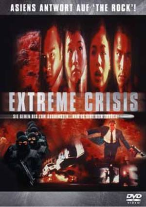 Extreme Crisis - Plakat/Cover