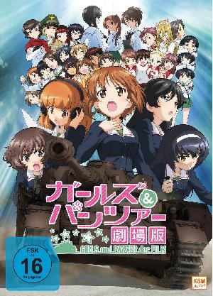 Girls & Panzer - Der Film - Plakat/Cover