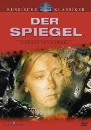 Spiegel Filme