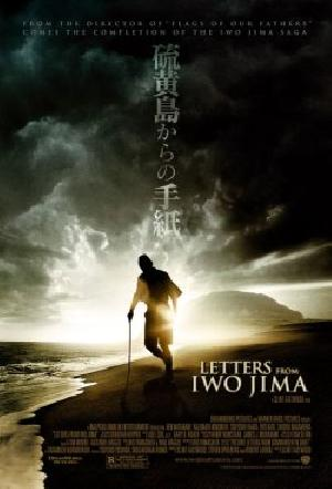 Letters From Iwo Jima - Plakat/Cover