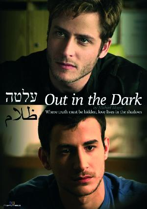 Out in the Dark - Plakat/Cover