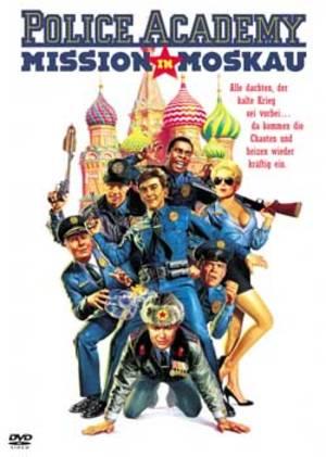 Police Academy 7
