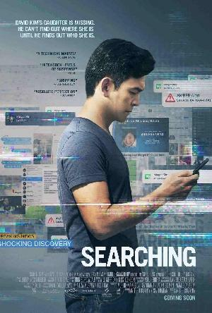 Searching - Plakat/Cover